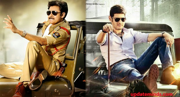 Pawan+ Kalayan+On+Agadu+Movie