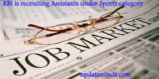 RBI-To-Recruit-Assistant-And-Office-Attendant-Under-Sports-Category