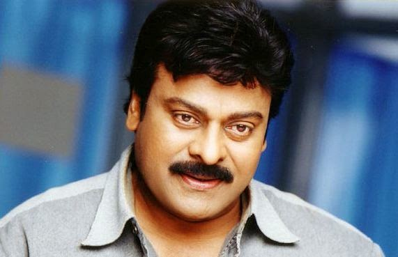 chiranjeevi 150th movie first look poster