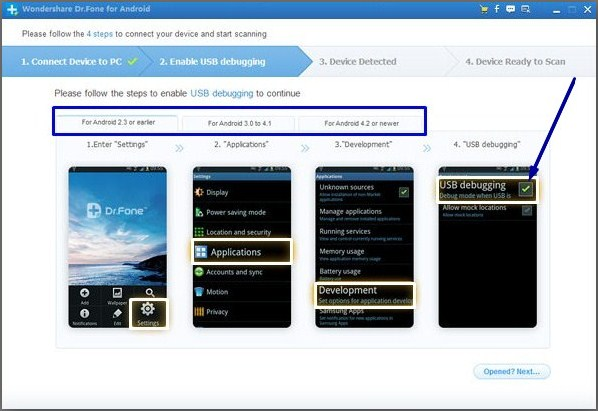 android data recovery software